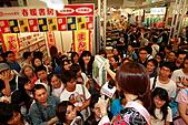 民國99年白花油國際贊助及參與台北漫畫博覽會:99年白花油國際贊助及參與台北漫畫博覽會-108.JPG