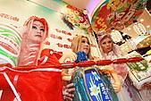 民國99年白花油國際贊助及參與台北漫畫博覽會:99年白花油國際贊助及參與台北漫畫博覽會-066.JPG