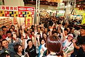 民國99年白花油國際贊助及參與台北漫畫博覽會:99年白花油國際贊助及參與台北漫畫博覽會-109.JPG