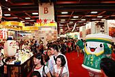 民國99年白花油國際參與國際素食有機展:99年白花油國際參與國際素食有機展-090.jpg