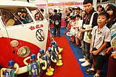 民國99年白花油國際贊助及參與台北漫畫博覽會:99年白花油國際贊助及參與台北漫畫博覽會-163.JPG
