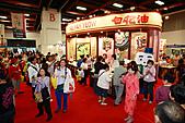 民國99年白花油國際參與國際素食有機展:99年白花油國際參與國際素食有機展-015.jpg