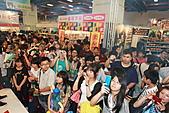 民國99年白花油國際贊助及參與台北漫畫博覽會:99年白花油國際贊助及參與台北漫畫博覽會-067.JPG