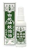 日本人來台灣│白花油:DSC06901.jpg
