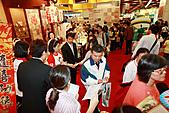 民國99年白花油國際參與國際素食有機展:99年白花油國際參與國際素食有機展-091.jpg