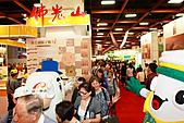 民國99年白花油國際參與國際素食有機展:99年白花油國際參與國際素食有機展-092.jpg