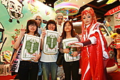 民國99年白花油國際贊助及參與台北漫畫博覽會:99年白花油國際贊助及參與台北漫畫博覽會-195.JPG