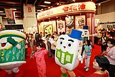 民國99年白花油國際參與國際素食有機展:99年白花油國際參與國際素食有機展-017.jpg