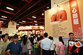 民國99年白花油國際參與國際素食有機展:99年白花油國際參與國際素食有機展-093.jpg