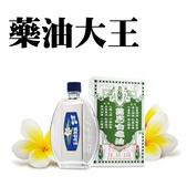 台灣藥油傳奇:011草本配方|藥油大王|台灣藥油.jpg