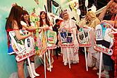 民國99年白花油國際贊助及參與台北漫畫博覽會:99年白花油國際贊助及參與台北漫畫博覽會-164.JPG