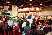民國99年白花油國際參與國際素食有機展:99年白花油國際參與國際素食有機展-095.jpg