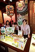 民國99年白花油國際參與國際素食有機展:99年白花油國際參與國際素食有機展-004.jpg