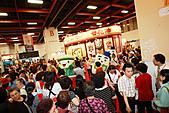 民國99年白花油國際參與國際素食有機展:99年白花油國際參與國際素食有機展-019.jpg
