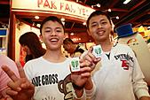 民國99年白花油國際參與國際素食有機展:99年白花油國際參與國際素食有機展-096.jpg