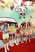 民國99年白花油國際贊助及參與台北漫畫博覽會:99年白花油國際贊助及參與台北漫畫博覽會-165.JPG