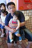 20080705宜蘭頭城民宿&九份之旅:DSC_1793_調整大小.JPG