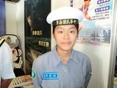 2011松山機場:海軍水兵.JPG