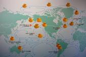 基隆黃色小鴨:基隆黃色小鴨20.JPG