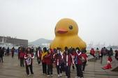 基隆黃色小鴨:基隆黃色小鴨6.JPG