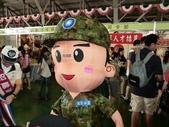 2011松山機場:大頭兵寶寶.JPG