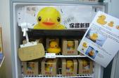 基隆黃色小鴨:基隆黃色小鴨11.JPG