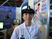 2011松山機場:海軍.JPG