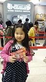 歆妤Baby-8~9歲:20140222-03 夢時代.JPG