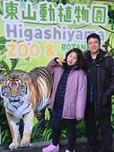 歆妤12~13歲:20180214-10-東山動植物園.jpg