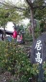 歆妤-9~10歲:20150307-019-山地門居高風味餐廳.jpg