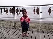 歆妤Baby-2~3歲:這裡是潟湖無人島上攤販在賣的魚乾.