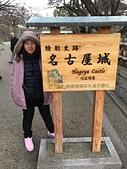歆妤12~13歲:20180213-02-名古屋城.jpg