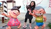 歆妤Baby-8~9歲:20140301-27 囝仔村.JPG