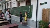 歆妤Baby-8~9歲:20140301-36囝仔村.JPG