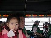 歆妤Baby-2~3歲:在船上要注意聽講解喔!因為這是了解潟湖生態的重點.