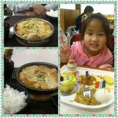 歆妤Baby-7~8歲:20130216-04-漢神巨蛋4F-海這裡風味餐廳.jpg
