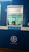 歆妤Baby-6~7歲:20120309-12 宜蘭-蘭陽博物館.jpg