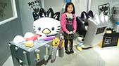 歆妤Baby-8~9歲:20140222-12 夢時代.JPG