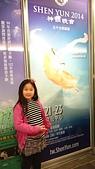 歆妤Baby-8~9歲:20140222-23 台南文化中心-神韻晚會.JPG