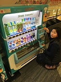 歆妤12~13歲:20180214-31-常滑 Aeon Mall.jpg