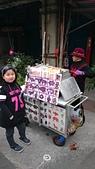 歆妤Baby-8~9歲:20140215-12 新營阿婆雞蛋糕.JPG