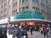 中國-上海&蘇州:上海-南京步行街第一百貨
