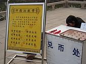 中國-上海&蘇州:蘇州-同里-羅星洲-許願池兌幣處