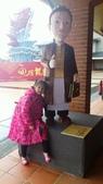 歆妤Baby-6~7歲:20120310-04 宜蘭-傳統藝術中心.jpg