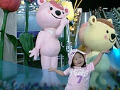歆妤Baby-2~3歲:這裡是R9中央公園站