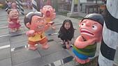 歆妤Baby-8~9歲:20140301-24 囝仔村.JPG