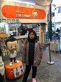 歆妤12~13歲:20180213-19-大須商店街.jpg