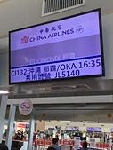日本-沖繩自由行:暑假沖繩愛旅行 第一天 (2).jpg