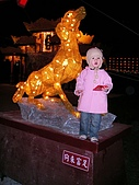 歆妤Baby-2~3歲:這是代表我生肖的花燈喔!