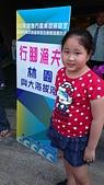 歆妤Baby-8~9歲:20140329-10 高雄行腳漁夫-林園區-與大海拔河-牽罟.JPG